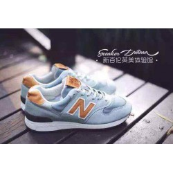 New-Balance-Super-Team-33-New-Balance-1700-Limited-Edition-For-Sale-Qingshan-Yuyun-New-Balance-M1400DJ-Super-Premium-Limited
